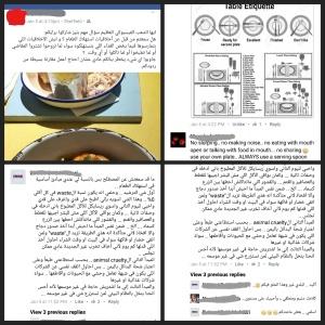 foodfb2_ink_li