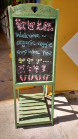 So Ha Vegetables Blackboard