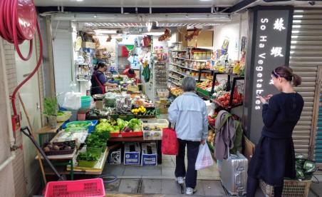 So Ha Vegetables Courtyard Shop