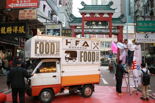HK-food-trucks-data