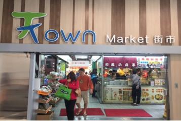T Town Market