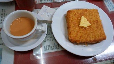 Hoi On Cafe Toast