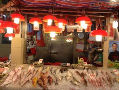 Sheung Wan Fish