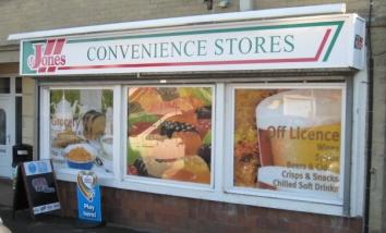 Jones_Convenience_Store,_Fosseway_shops,_Westfield,_Somerset